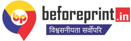 BeforePrint News | Hyperlocal News Hindi